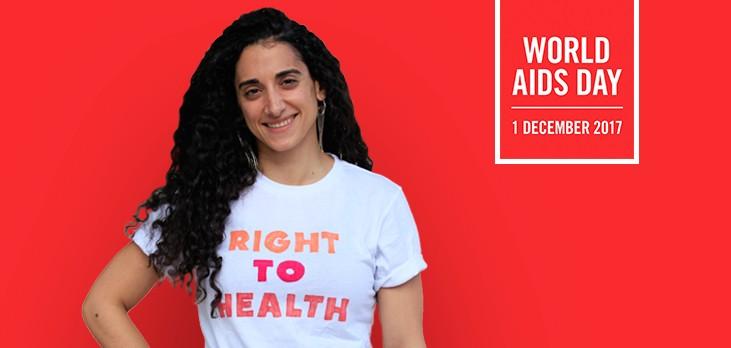 Journée mondiale de la lutte contre le sida 2017